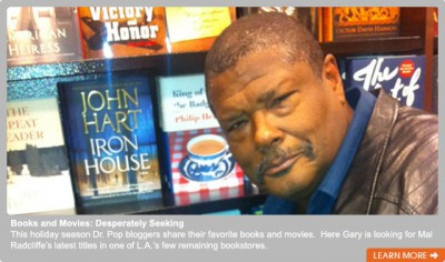 Gary's books and movies