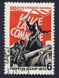 commune stamp